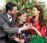 http://www.proomo.info/2017/11/oriflame-12-2017.html