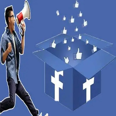 كيف تشهر صفحة الفيسبوك
