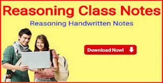 Reasoning Trick in Hindi PDF