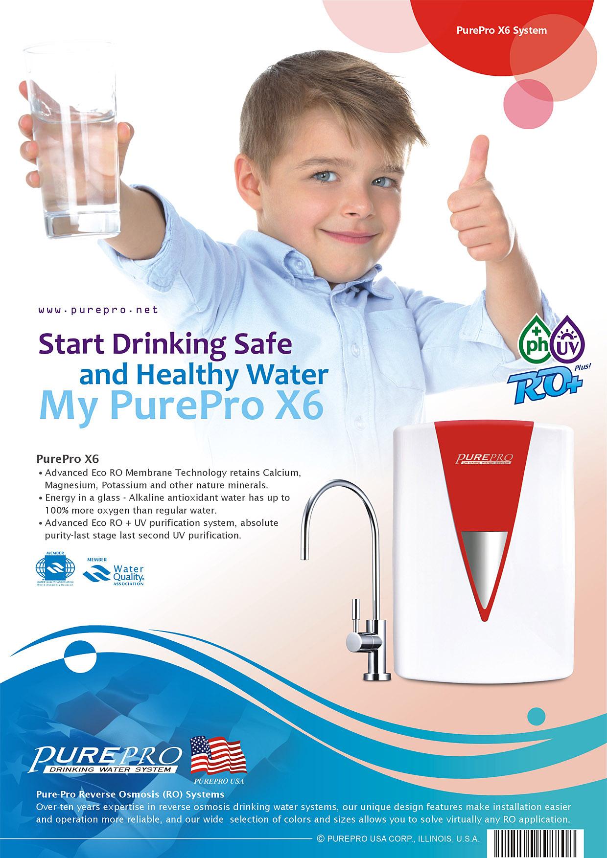 美國PurePro® X6 紫外線鹼性RO活水機 -年度最夯淨水器: 美國PurePro® X6 (法拉利紅)