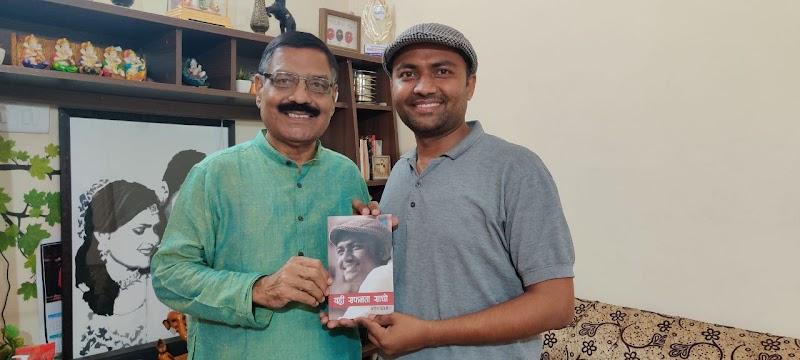 बिनु हरिकृपा मिलहिं नहि संता   मेरी प्रथम पुस्तक निर्माण के प्रमुख स्तंभ।