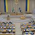 Полтавська облрада звертається до Кабміну та Верховної Ради