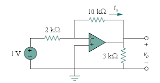 ELECTRICAL OBJECTIVE QUESTIONS WITH ANSWERS: Op-Amp