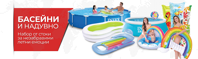 басейни, дюшеци, надуваеми артикули темакс