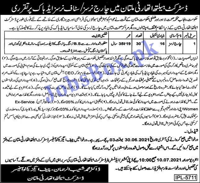 District Health Authority Multan Jobs 2021 For Charge Nurses Recruitment - Health Department Jobs in Multan 2021