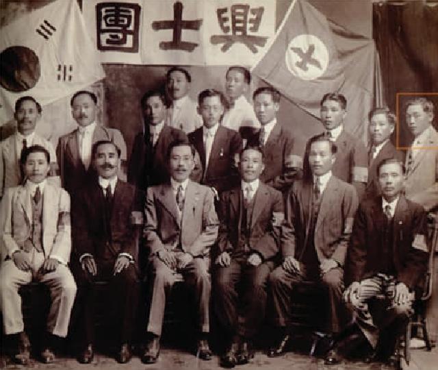 De esclavo a Patriota: el coreano que no se sentaba a comer. Album Familiar