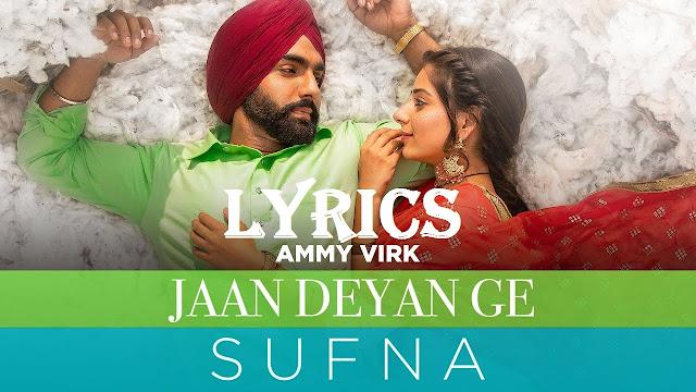 Jaan Deyan Ge Lyrics - Ammy Virk || The Lyrics House