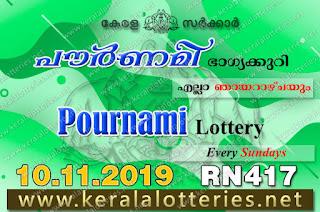 """Keralalotteries.net, """"kerala lottery result 10 11 2019 pournami RN 417"""" 10th November 2019 Result, kerala lottery, kl result, yesterday lottery results, lotteries results, keralalotteries, kerala lottery, keralalotteryresult, kerala lottery result, kerala lottery result live, kerala lottery today, kerala lottery result today, kerala lottery results today, today kerala lottery result,10 11 2019, 10.11.2019, kerala lottery result 10-11-2019, pournami lottery results, kerala lottery result today pournami, pournami lottery result, kerala lottery result pournami today, kerala lottery pournami today result, pournami kerala lottery result, pournami lottery RN 417 results 10-11-2019, pournami lottery RN 417, live pournami lottery RN-417, pournami lottery, 10/11/2019 kerala lottery today result pournami, pournami lottery RN-417 10/11/2019, today pournami lottery result, pournami lottery today result, pournami lottery results today, today kerala lottery result pournami, kerala lottery results today pournami, pournami lottery today, today lottery result pournami, pournami lottery result today, kerala lottery result live, kerala lottery bumper result, kerala lottery result yesterday, kerala lottery result today, kerala online lottery results, kerala lottery draw, kerala lottery results, kerala state lottery today, kerala lottare, kerala lottery result, lottery today, kerala lottery today draw result"""