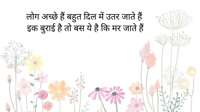Death Status in Hindi For WhatsApp