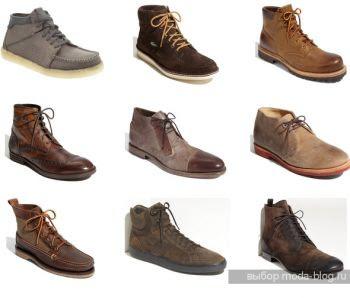 Чоловіче взуття.  Чоловіче зимове взуття. 8ab190ddd73c9