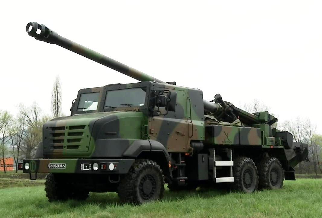 Meriam Caesar 155 MM/GS