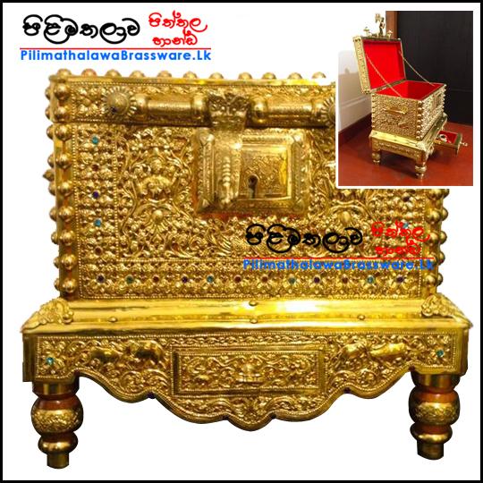 Brass Pettagama - පෙට්ටගම