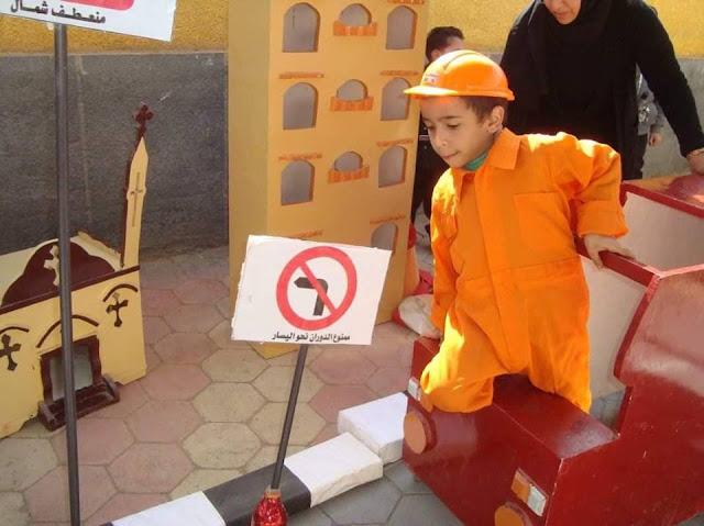 """برنامج """"ريجيو إميليا"""" ودوره فى تعلم أطفال الروضات بمصر""""8"""""""