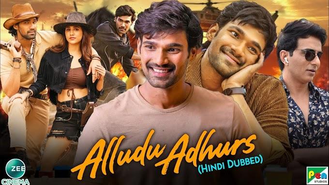 Alludu Adhurs Full Movie in Hindi Dubbed Download Filmyzilla
