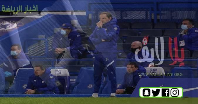 توخيل يؤكد مشاركة حارس تشيلسي في نهائي كأس الاتحاد الإنجليزي