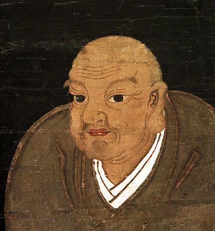 Nicheren - Religious Leader