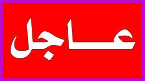 عاجل... المغرب يسجل 1018 إصابة جديدة مؤكدة بكورونا خلال 24 ساعة
