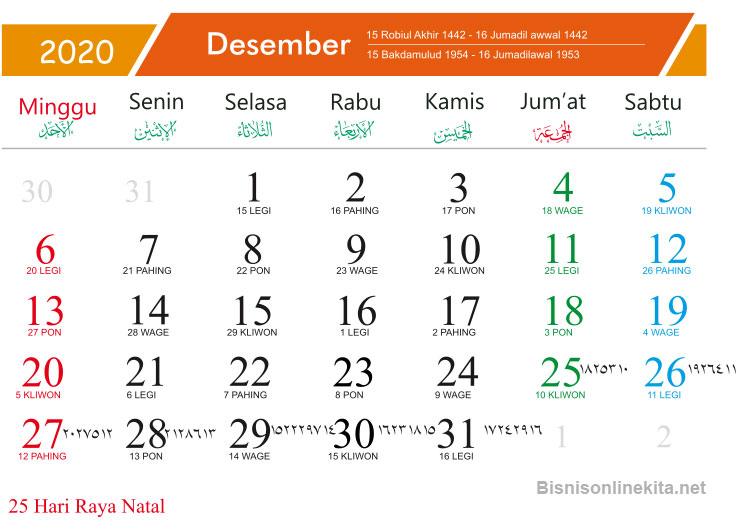 kalender 2020 desember