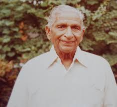 दीपदान / डॉ रामकुमार वर्मा