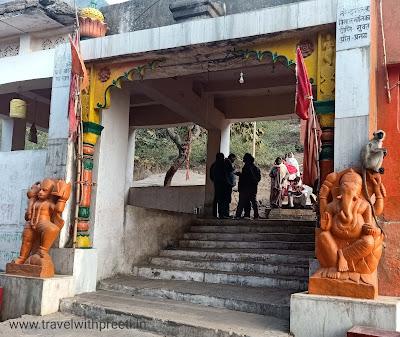 हनुमान धारा चित्रकूट मध्यप्रदेश - Hanuman Dhara Chitrakoot Madhya Pradesh