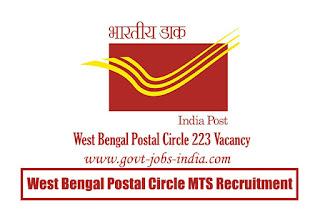 West Bengal Postal Circle MTS Recruitment 2020