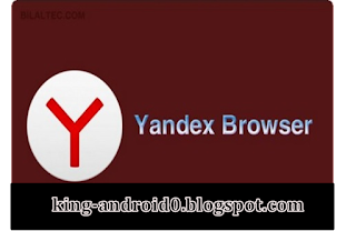 https://king-android0.blogspot.com/2019/09/yandex-browser.html