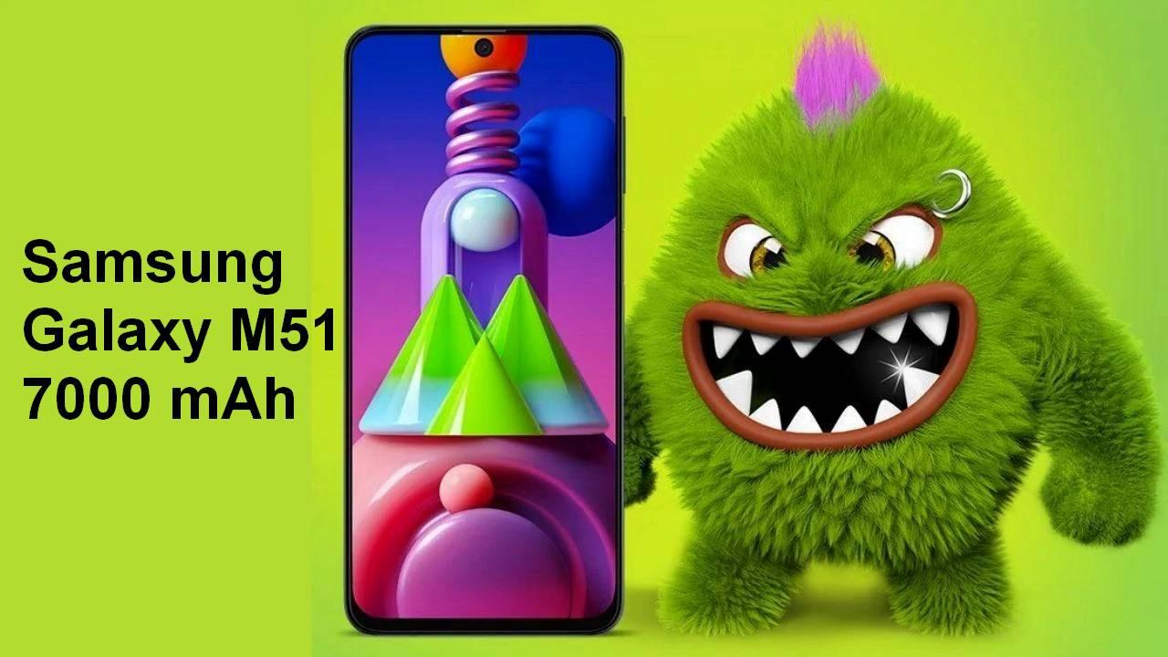 Baterai Samsung Galaxy M51 7000 mAh (newsd.in)