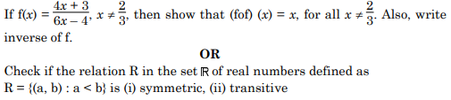 ncert solution class 12th math Question 21
