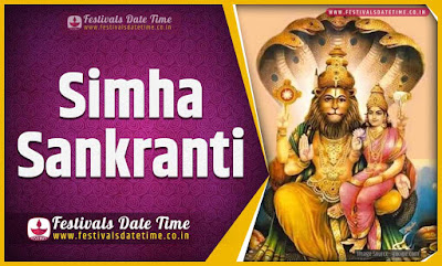 2022 Simha Sankranti Date and Time, 2022 Simha Sankranti Festival Schedule and Calendar