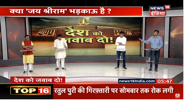 Film Critic Murtaza Ali Khan in a special episode of Desh Ko Jawad Do on News18 India