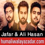http://www.humaliwalayazadar.com/2017/10/jafar-ali-hasan-nohay-2018.html