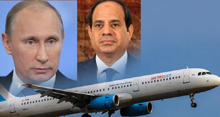اعتراف خطير لأول مرة من السيسي بشأن حادث الطائرة الروسية فوق سيناء