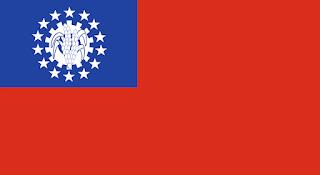 تأشيرة ميانمار