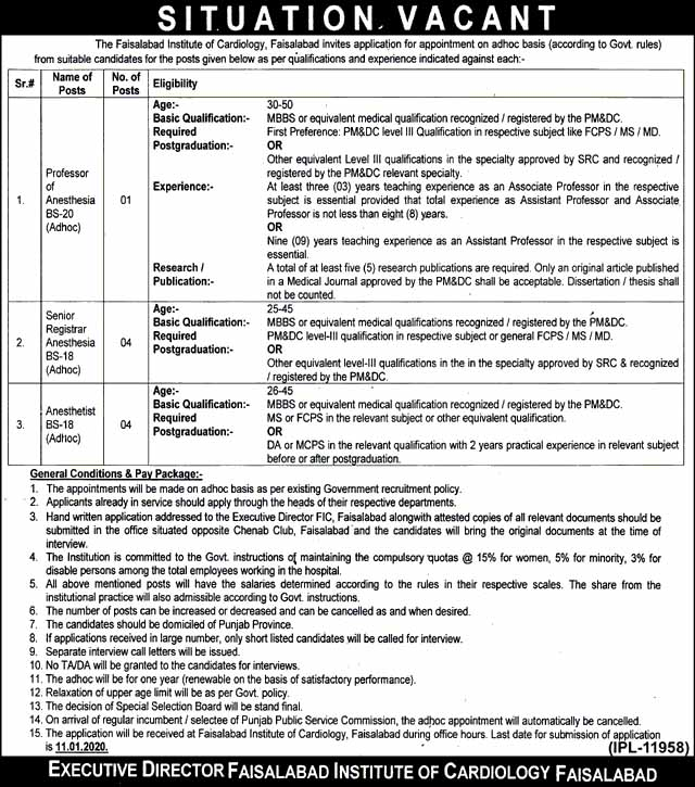 Faisalabad Institute of Cardiology Jobs