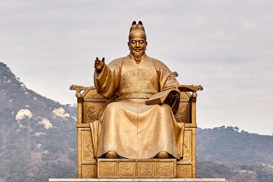 พระเจ้าเซจงมหาราช (Sejong the Great: 세종대왕) @ www.gogohanguk.com