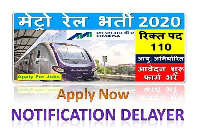 Mumbai Metro Various Posts Online Bharti 2020,