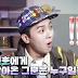 Mino on Hiphop Nation Ep. 1 Teaser Video