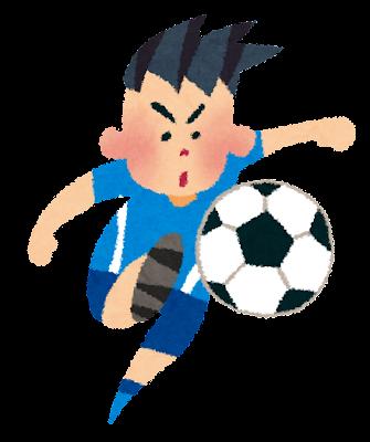 サッカー選手のイラスト「シュート!」