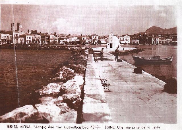 11 Νοεμβρίου 1826:  Η Ελληνική Κυβέρνηση μεταφέρει την έδρα της από το Ναύπλιο στην Αίγινα