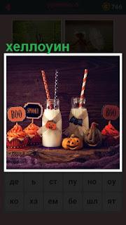 на полке стоят приготовленные предметы для хеллоуина