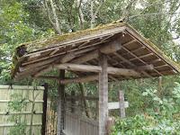 Roofed gate, Kinkaku-ji Garden - Kyoto, Japan