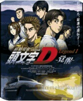 Initial D the movie