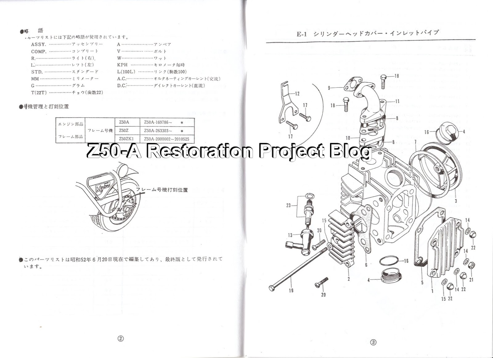 Below here you can see what the exhaust system for the JDM-Z50A looks like  (different than the Z50Z)