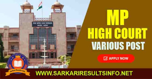 High Court Group D - MP Various Post Apply Online 2020