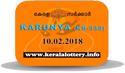 kerala lottery result 10.2.2018, kerala lottery result 10-02-2018, karunya lottery kr 332 results 10-02-2018, karunya lottery kr 332, live karunya lottery kr-332, karunya lottery, kerala lottery today result karunya, karunya lottery (kr-332) 10/02/2018, kr332, 10.2.2018, kr 332, 10.2.18, karunya lottery kr332, karunya lottery 10.2.2018, kerala lottery 10.2.2018, kerala lottery result 10-2-2018, kerala lottery result 10-2-2018, kerala lottery result karunya, karunya lottery result today, karunya lottery kr332, keralalottery.info-10-2-2018-kr-332-karunya-lottery-result-today-kerala-lottery-results, keralagovernment, result, gov.in, picture, image, images, pics, pictures kerala lottery, kl result, yesterday lottery results, lotteries results, keralalotteries, kerala lottery, keralalotteryresult, kerala lottery result, kerala lottery result live, kerala lottery today, kerala lottery result today, kerala lottery results today, today kerala lottery result, karunya lottery results, kerala lottery result today karunya, karunya lottery result, kerala lottery result karunya today, kerala lottery karunya today result, karunya kerala lottery result, today karunya lottery result, karunya lottery today result, karunya lottery results today, today kerala lottery result karunya, kerala lottery results today karunya, karunya lottery today, today lottery result karunya, karunya lottery result today, kerala lottery result live, kerala lottery bumper result, kerala lottery result yesterday, kerala lottery result today, kerala online lottery results, kerala lottery draw, kerala lottery results, kerala state lottery today, kerala lottare, kerala lottery result, lottery today, kerala lottery today draw result, kerala lottery online purchase, kerala lottery online buy, buy kerala lottery online