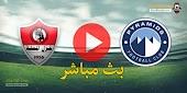 مشاهدة مباراة غزل المحلة وبيراميدز بث مباشر اليوم 17 أبريل 2021 في الدوري المصري