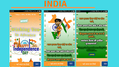 happy-independence-day-viral-wishing-script-for-india-pakistan