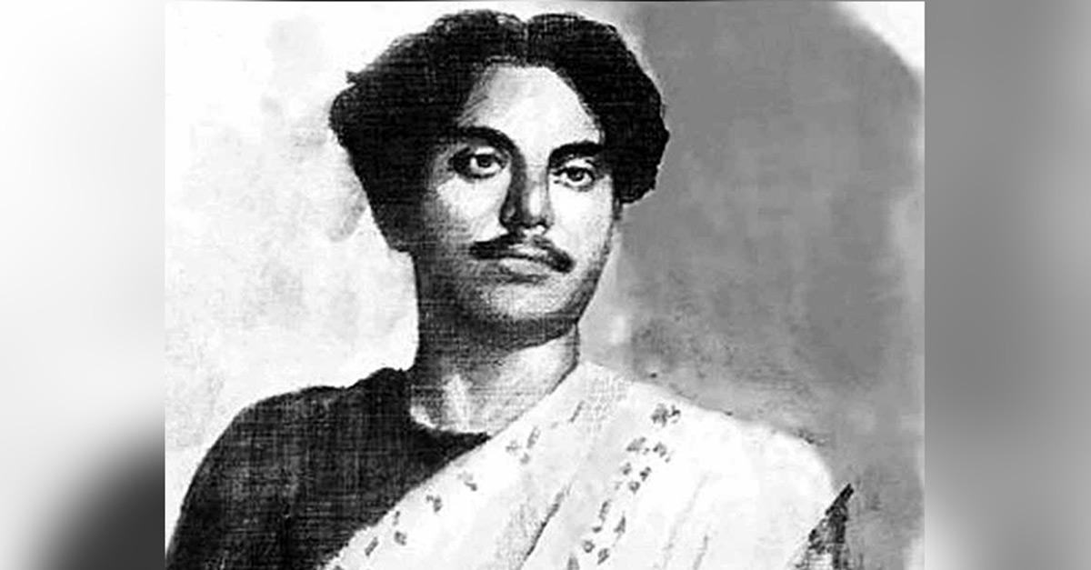 E Ghor Sraban Nishi Kate Kemone Lyrics ( এ ঘোর শ্রাবণ নিশি কাটে কেমনে ) - Nazrul Geeti
