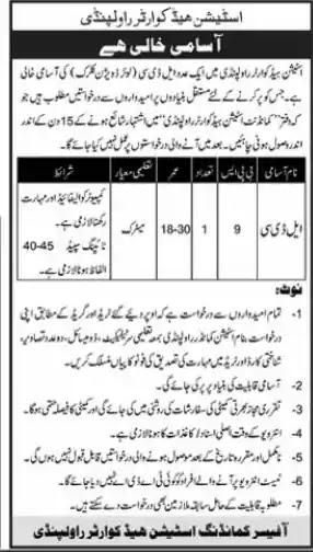 Latest Jobs in Pakistan Army Station Headquarter Rawalpindi Jobs 2021