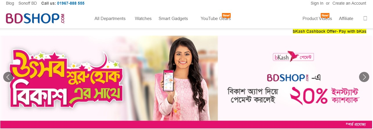 Top 30 trusted online shopping websites in Bangladesh  - Top